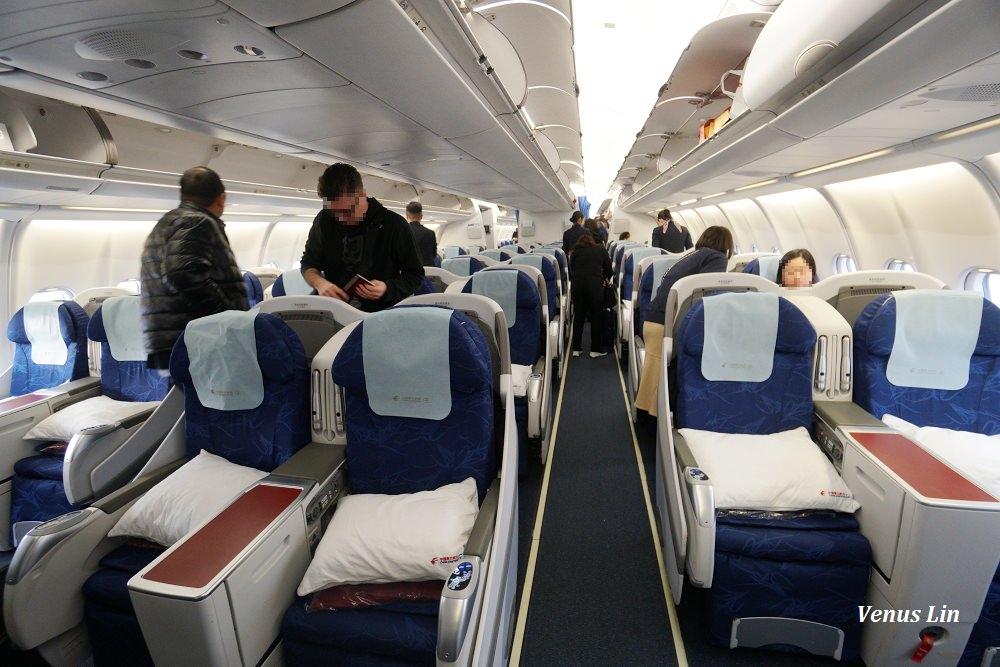 東航商務艙飛上海,東航商務艙飛機餐,東航777商務艙,東航商務艙,中國東方航空,中國東方航空商務艙,東航商務艙特價