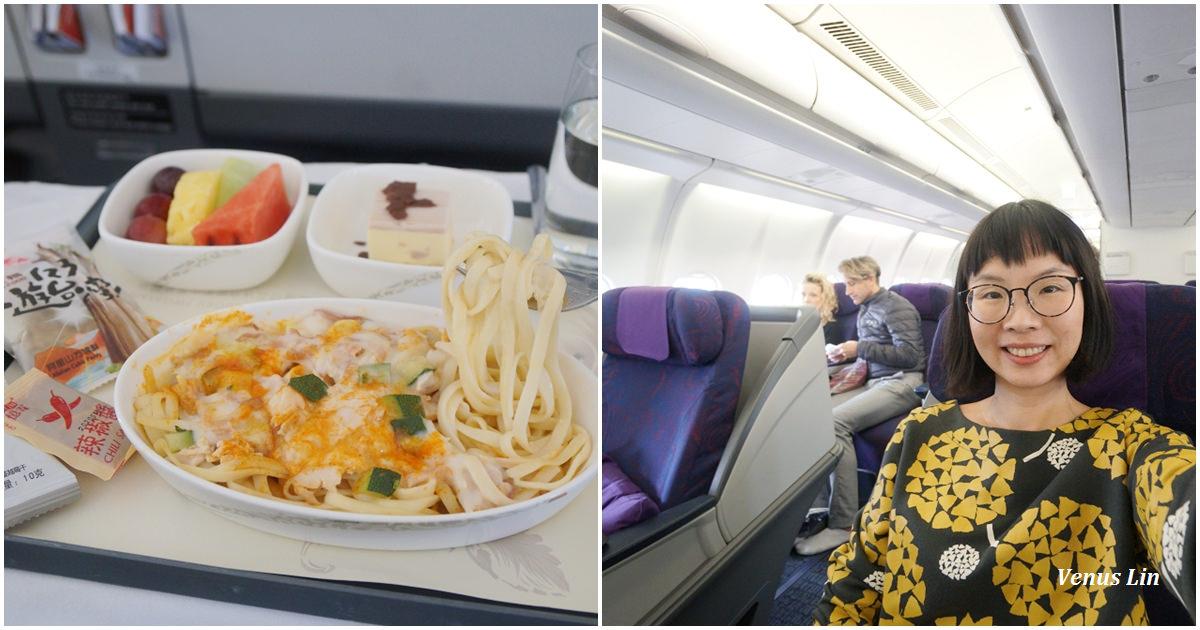 中國國際航空A330商務艙桃園飛上海浦東,商務艙點心餐也太豐盛 2019.4.3