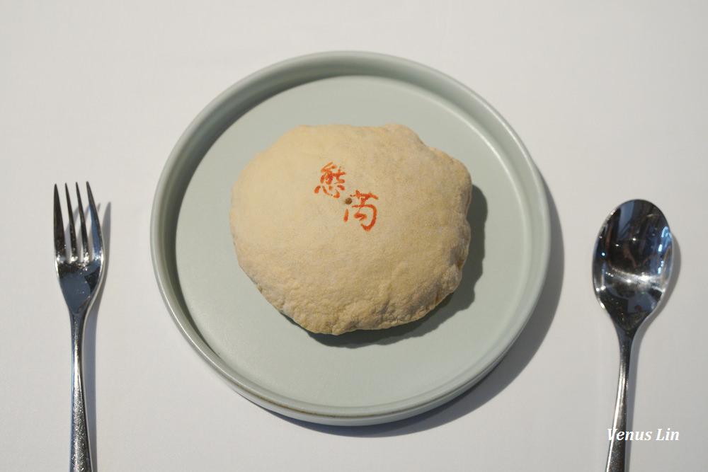 大直美食|態芮 Tairroir,濃郁台灣魂的法式料理,2018年台北米其林一星