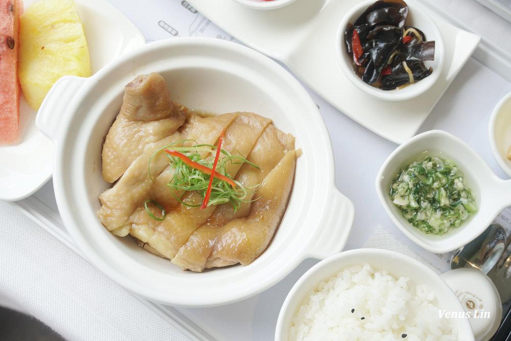 陽明山美食|陽明山中國麗緻大飯店山嵐廳中式簡餐清爽不油膩,花季時一位難求