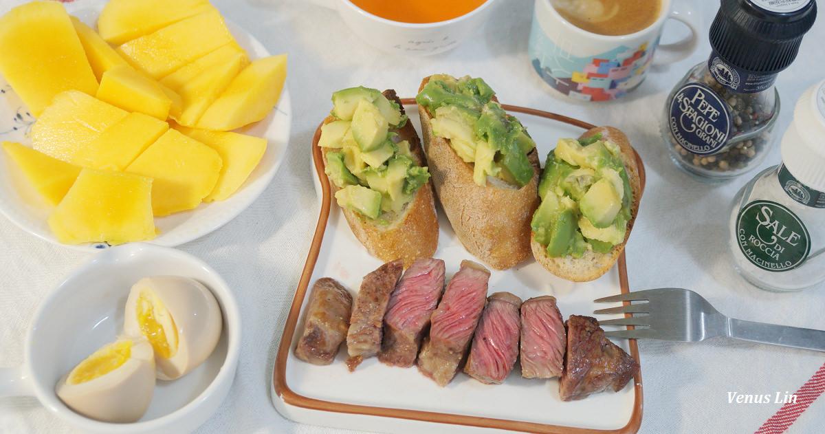 食譜|氣炸鍋牛排.酪梨佐法式長棍,15分鐘做好浮誇風牛排早餐