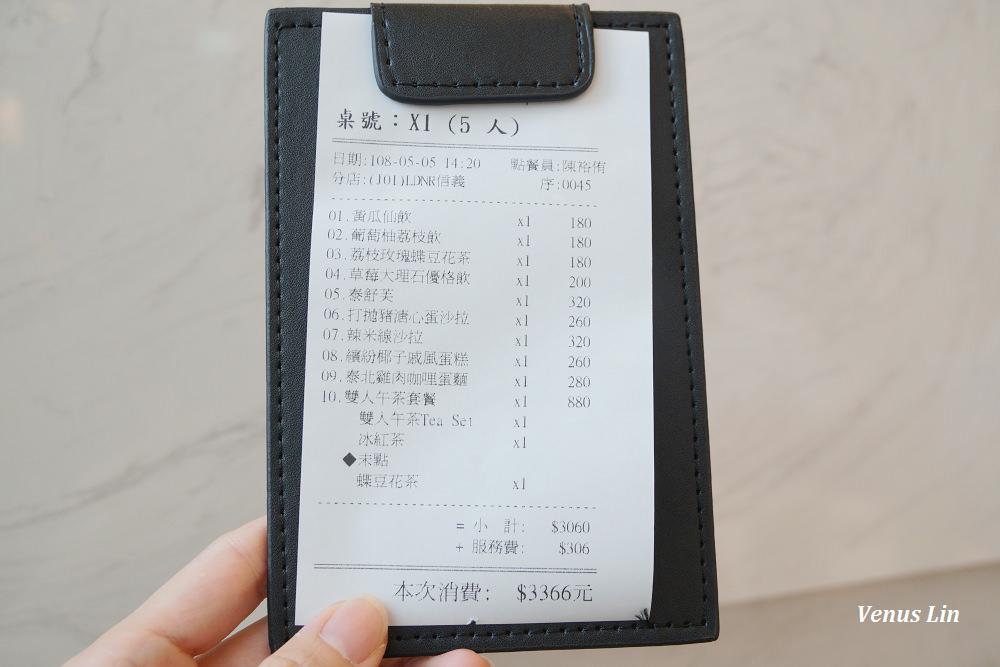 Lady Nara,統一阪急,信義區最新網美店