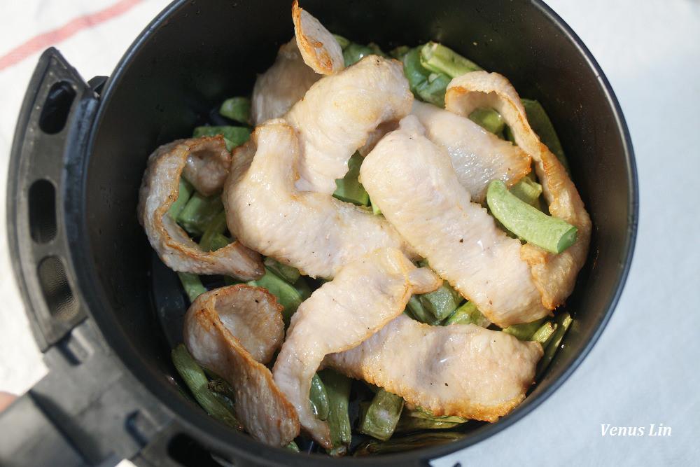 氣炸松阪豬肉,氣炸豬頸肉,氣炸四季豆