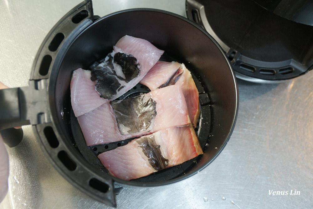 荷蘭公主1.6公升迷你健康氣炸鍋,荷蘭公主氣炸鍋,氣炸鍋食譜,氣炸虱目魚肚