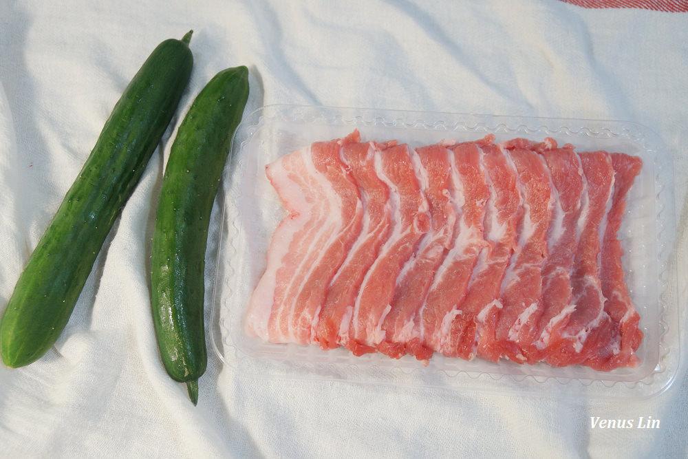 荷蘭公主1.6公升迷你健康氣炸鍋,荷蘭公主迷你氣炸鍋,培根豬肉捲小黃瓜,氣炸鍋食譜,氣炸鍋豬肉捲蔬菜