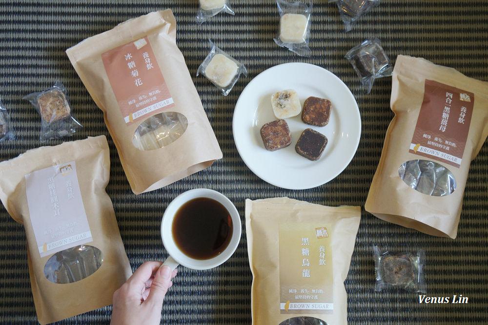 糖鼎養生鋪|冰糖菊花茶、黑糖薑母奶茶、黑糖烏龍茶,小小一顆糖磚隨時沖一杯好方便(限時團購:2019.5.15~5.19)
