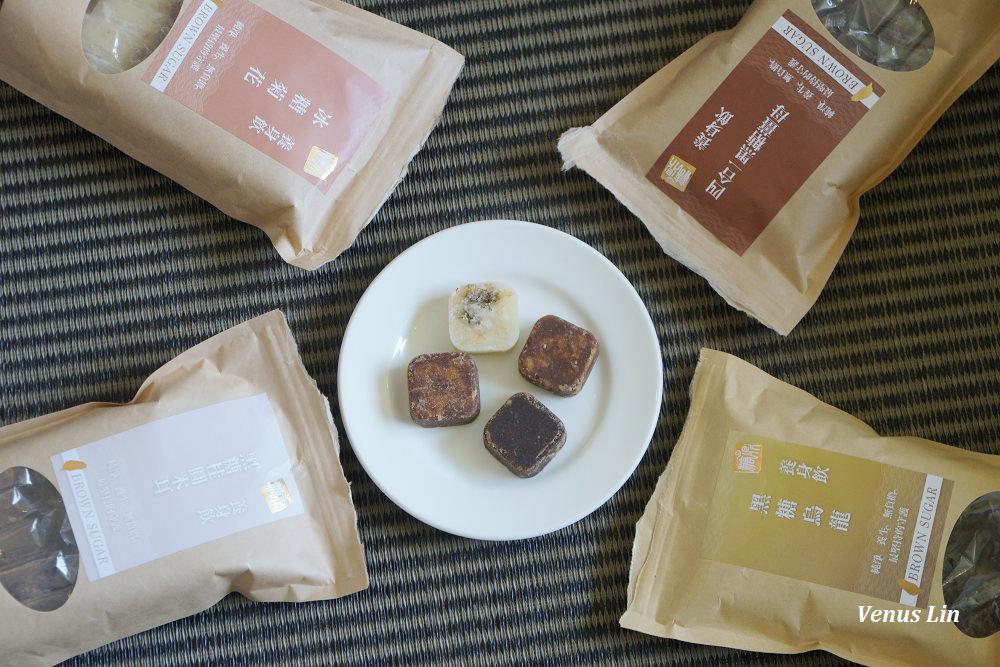 糖鼎養生鋪,糖鼎黑糖糖磚,黑糖磚推薦
