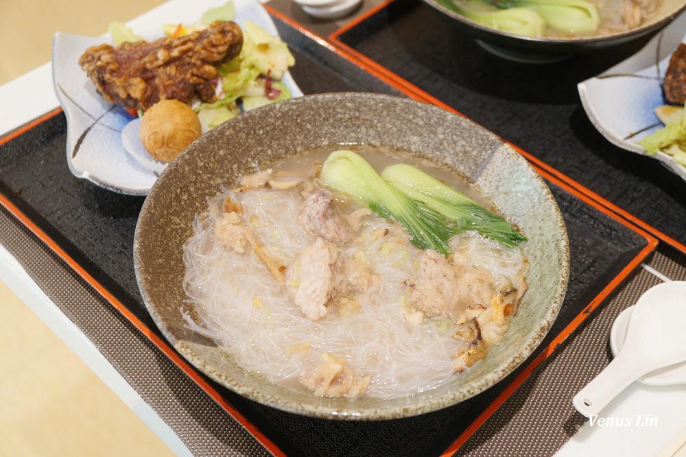 水美食府平日午餐限定水美芋頭米粉套餐只要NT$188(每日限量30份)
