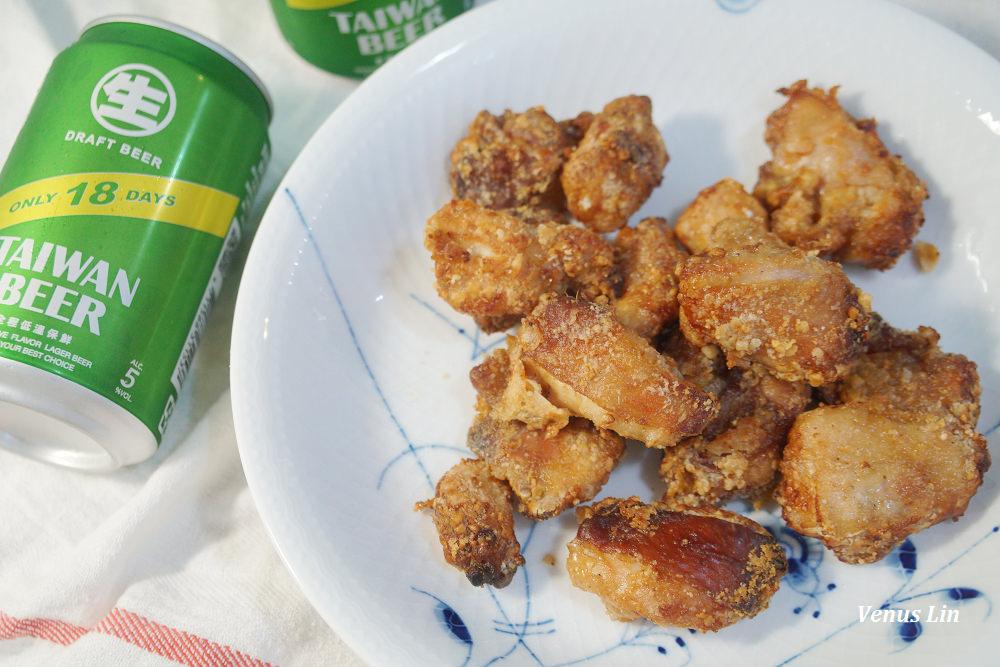 氣炸鍋食譜|氣炸日式炸雞、鹽酥雞,也太好吃了!剛下油鍋炸一模一樣