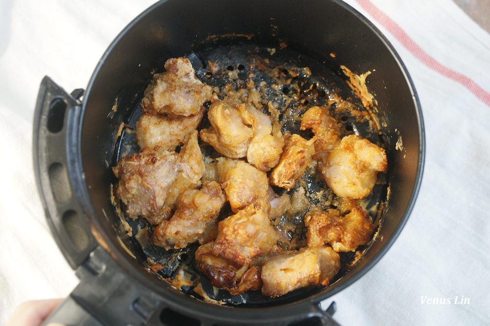 氣炸日式炸雞,氣炸鹽酥雞,荷蘭公主迷你氣炸鍋,氣炸鍋食譜