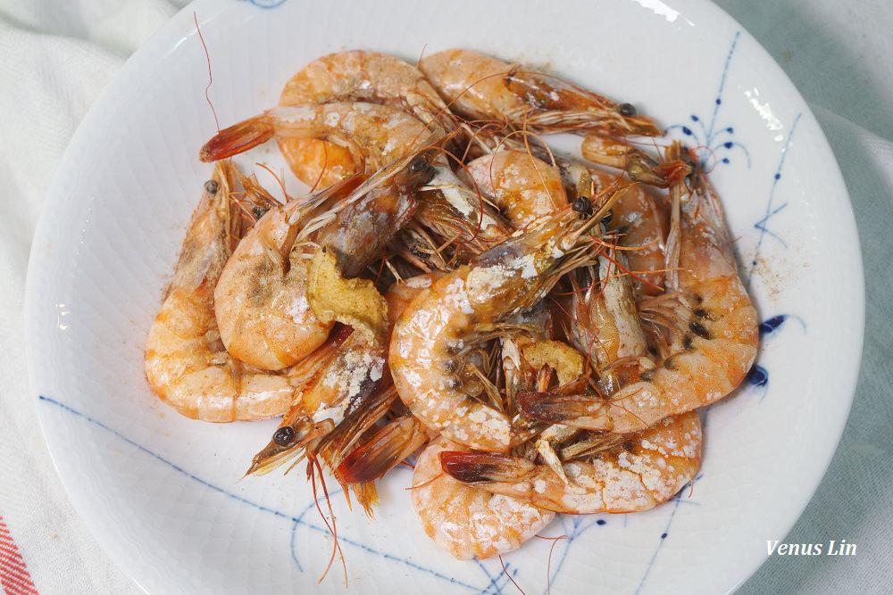 氣炸鍋食譜|氣炸胡椒蝦,6分鐘上桌超省時又簡單