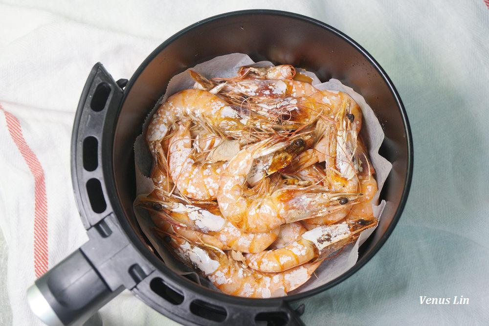 氣炸胡椒蝦,氣炸胡椒蝦食譜,氣炸蝦