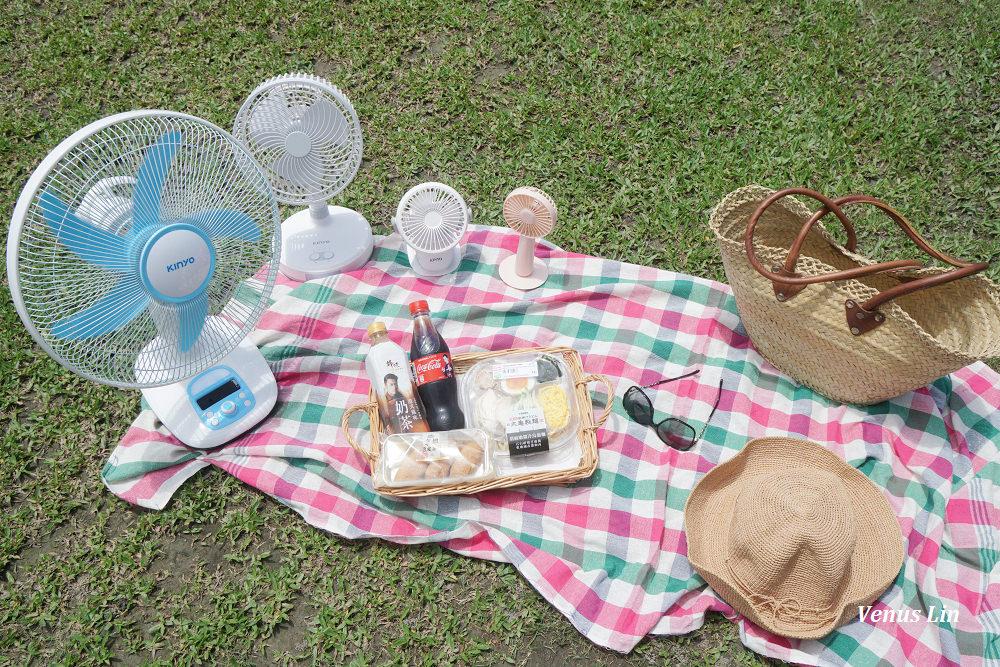 無線電風扇,充電式風扇,野餐用電風扇,露營用電風扇,隨身小電風扇,迷你電風扇
