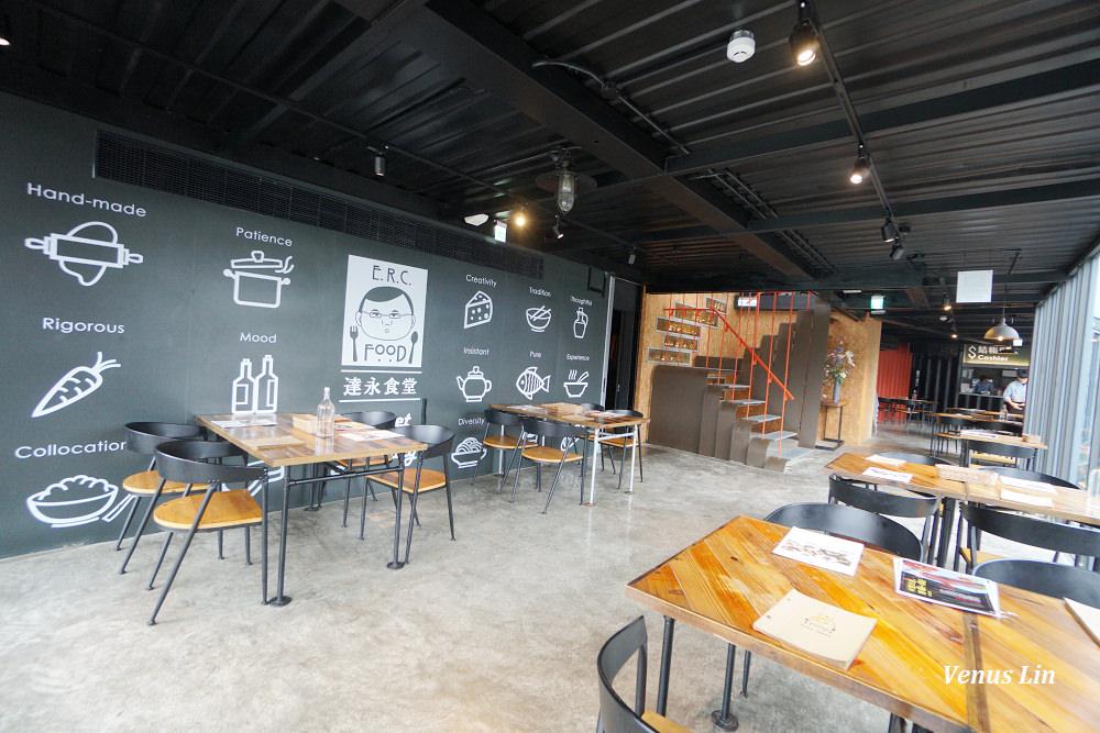 阿達阿永咖啡廳,內湖美食,內湖咖啡館推薦,新湖一路咖啡館,新湖一路美食