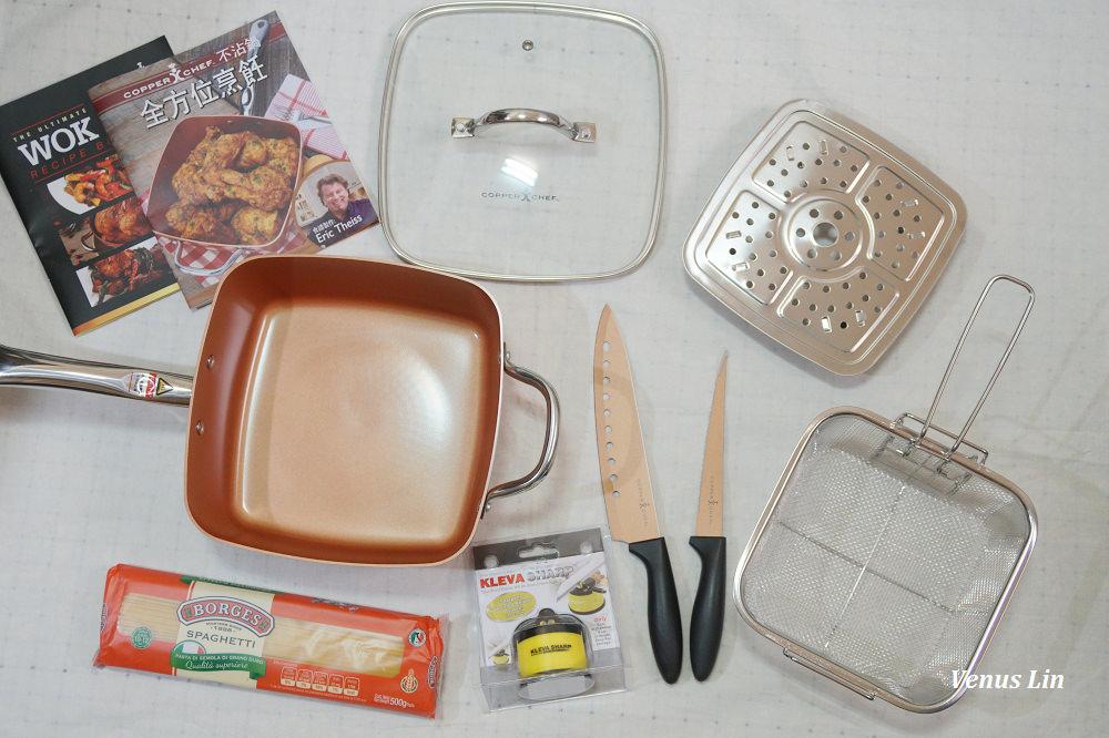 Copper Chef,方形不沾炒鍋,紅燒蹄膀食譜,家常紅燒肉食譜,滷蛋怎麼做,滷蛋食譜