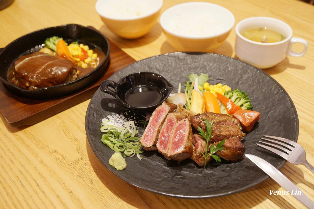 三井OUTLET滋賀龍王美食|近江牛岡喜,鮮嫩又多汁的近江牛排