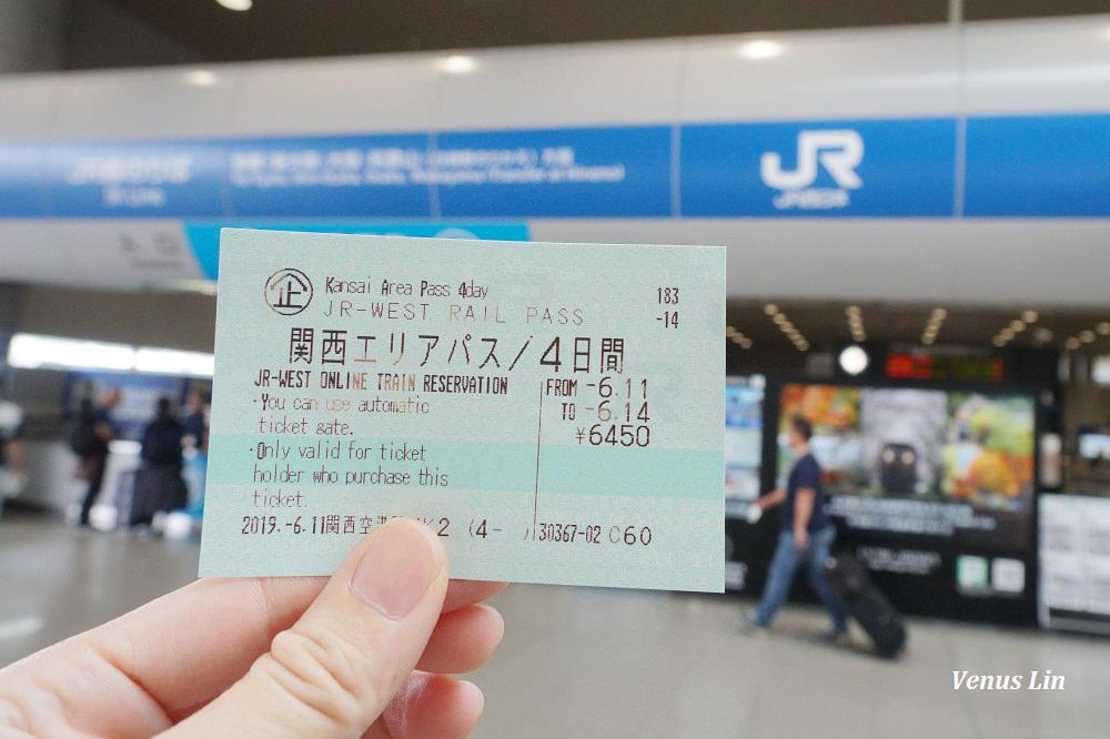 JR西日本網路預約服務|JR PASS網路預約、機器取票省時又方便!附實際訂票、取票SOP