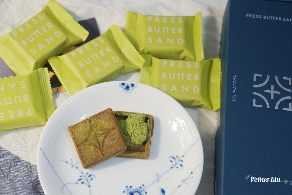 京都伴手禮,京都必買,京都車站必買,PRESS BUTTER SAND,宇治抹茶焦糖奶油夾心餅