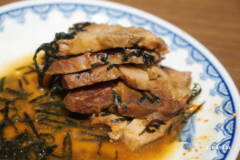 一蘭拉麵台灣台北本店,一蘭燉煮叉燒肉,一蘭拉麵,一蘭拉麵賓果活動