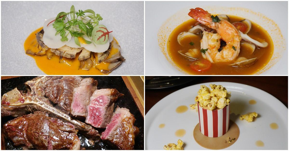 大直|台北萬豪酒店 Garden Kitchen,太特別的爆米花牛排