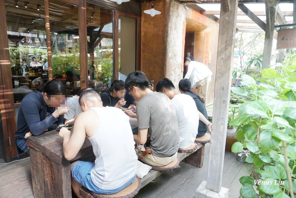 白水豆花,永康街美食,永康街豆花,永康街排隊美食,永康街人氣美食