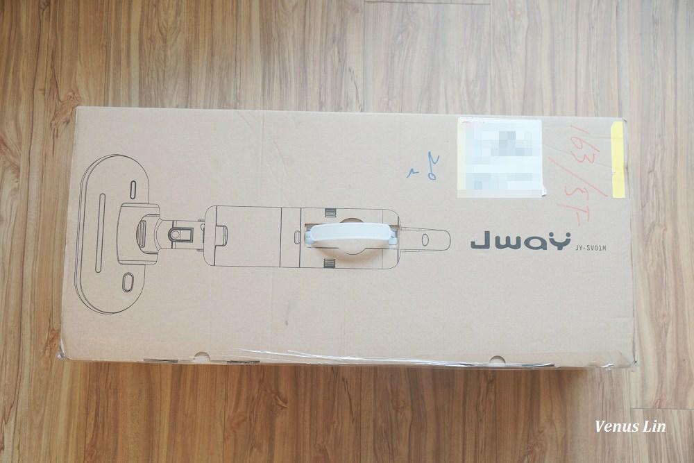 JWAY無線三合一塵蹣吸塵器,JY-SV01M,無線塵蟎吸塵器,JWAY