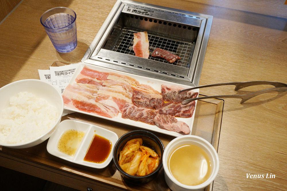 燒肉LIKE台灣1號店,一個人也能吃的燒肉店,台北京站