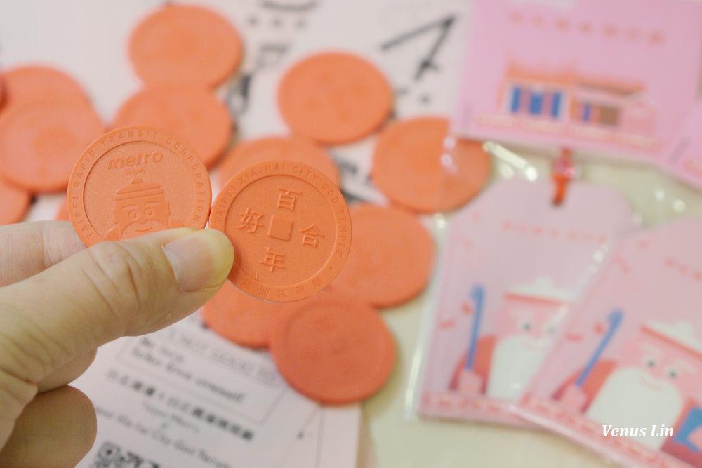 台北捷運粉紅月老車票!一定要收集!台北捷運 x 霞海城隍廟聯名推出,只在雙連站販售