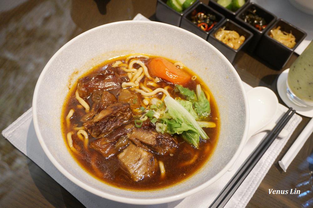 台北萬豪酒店|萬豪牛肉麵,此生吃過最美味牛肉麵,以頂級食材詮釋台灣傳統牛肉麵