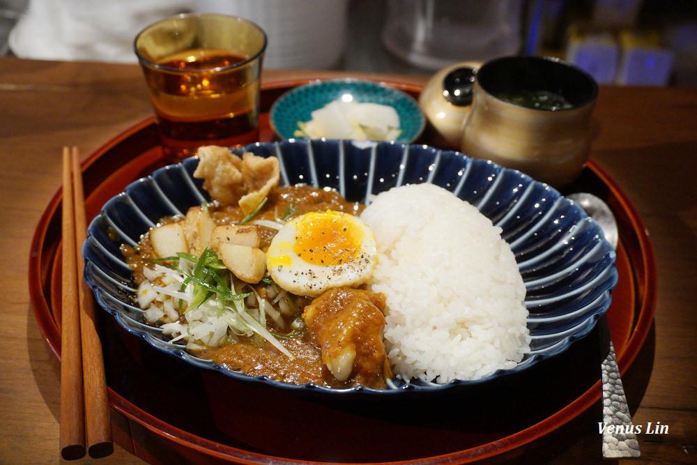 通庵熟成咖哩,台北好吃咖哩飯,台北咖哩飯推薦,捷運信義安和站,信義安和美食,通安街美食