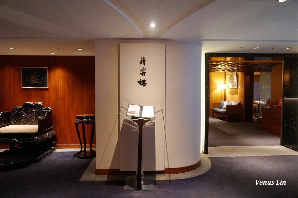 請客樓,台北喜來登酒店,台北米其林兩星餐廳