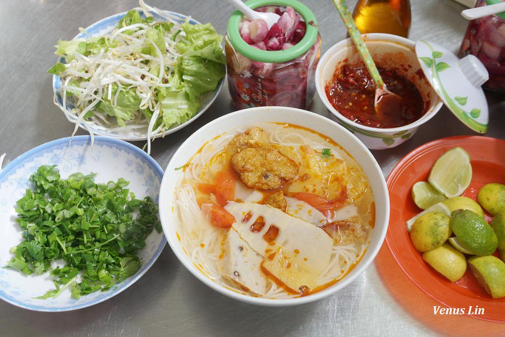 峴港小吃|BUN CHA CA 109魚蛋米線,蕃茄蔬菜湯頭意外喜歡