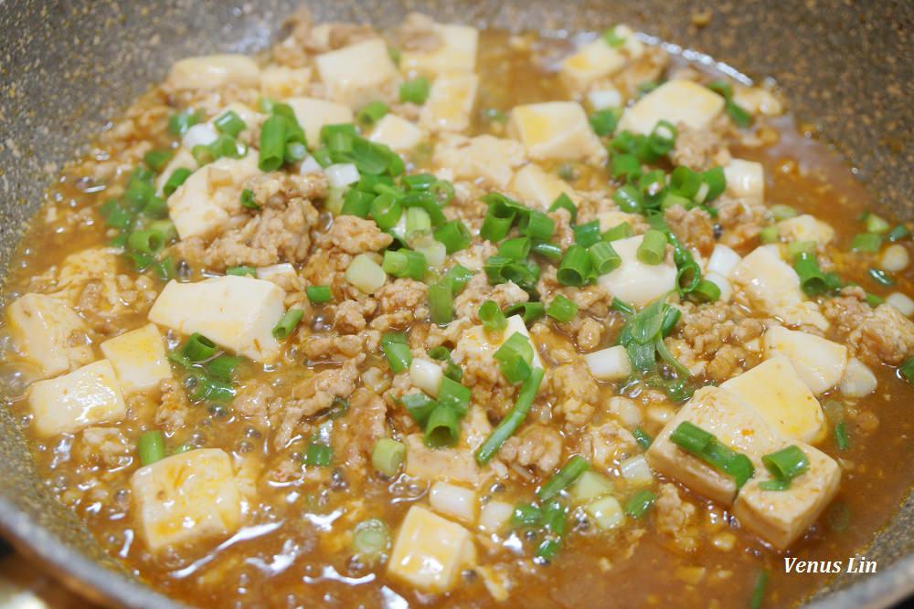 麻婆豆腐食譜,懶人版麻婆豆腐,麻婆豆腐燴飯,自己在家做麻婆豆腐