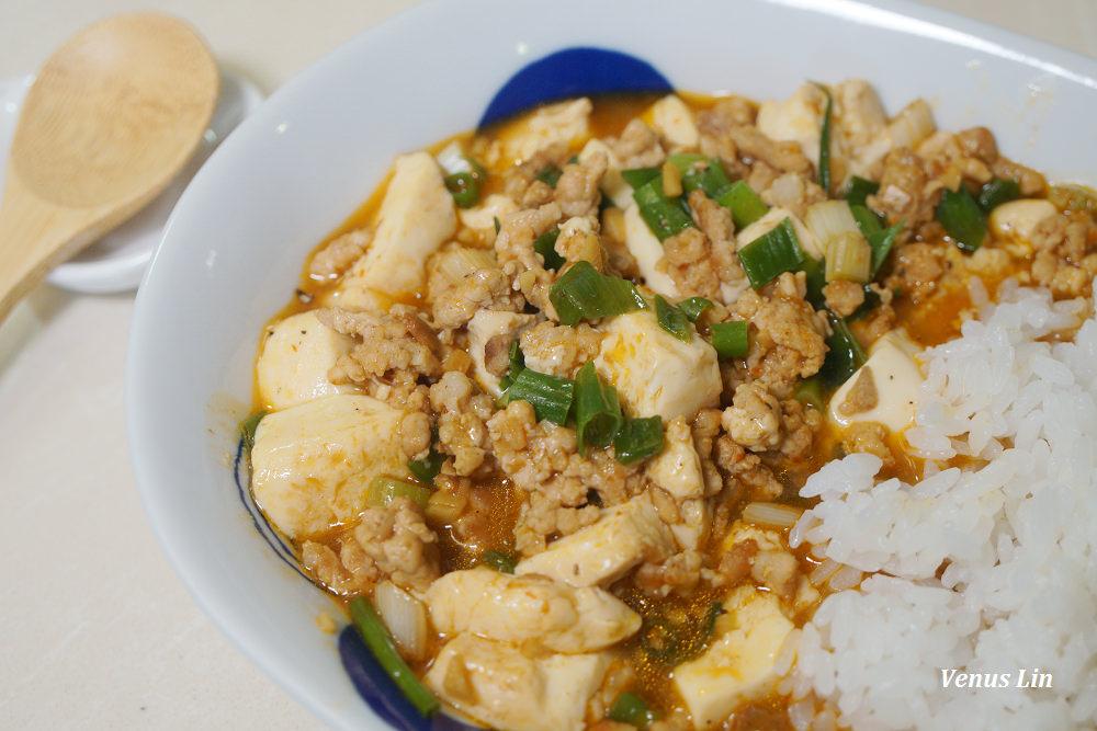 食譜|自己做麻婆豆腐就是這麼簡單,好開胃的麻婆豆腐燴飯,10分鐘上菜
