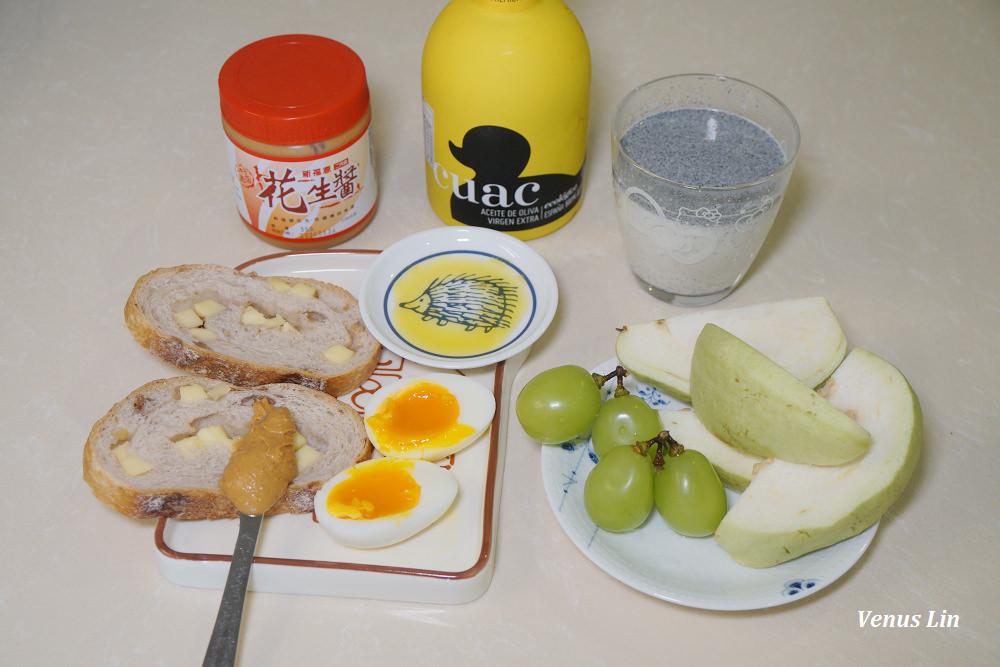 電鍋水煮蛋,電鍋溏心蛋,新福源花生醬,cuacaove