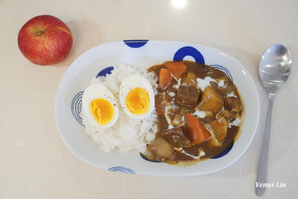 食譜|用電鍋煮日式咖哩,零廚藝也能大成功!多吃了好多白飯呀!