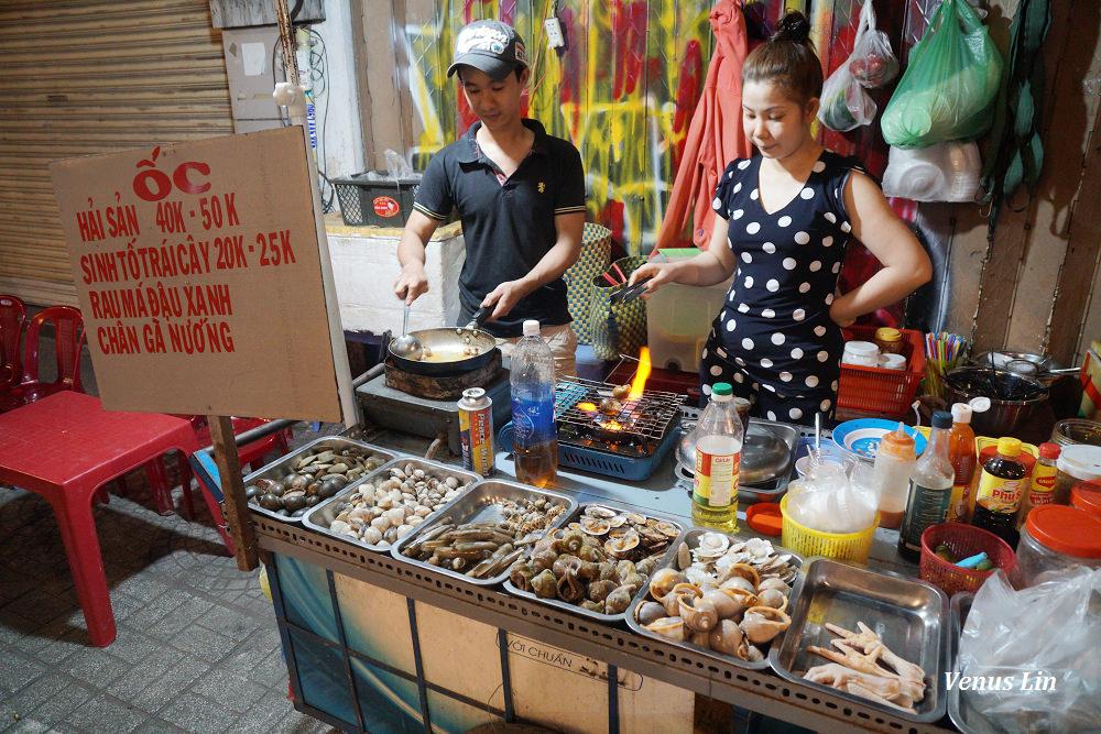 胡志明市街頭小吃,胡志明市小吃,Pho Bo Vien牛肉丸河粉,林榮茂越式甜品Lam Vinh Mau,碳烤排骨飯