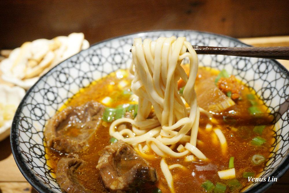 門前隱味訂位,門前隱味,台北最好吃牛肉麵,台北牛肉麵推薦,板橋美食