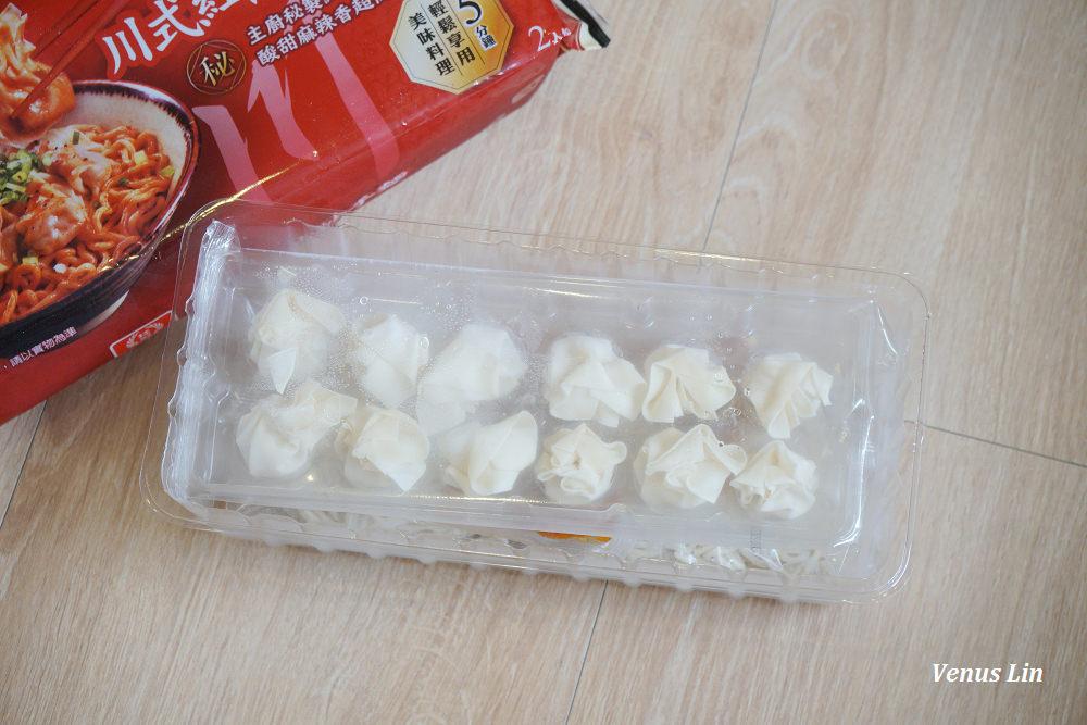 桂冠川式紅油抄手麵,桂冠冷凍麵
