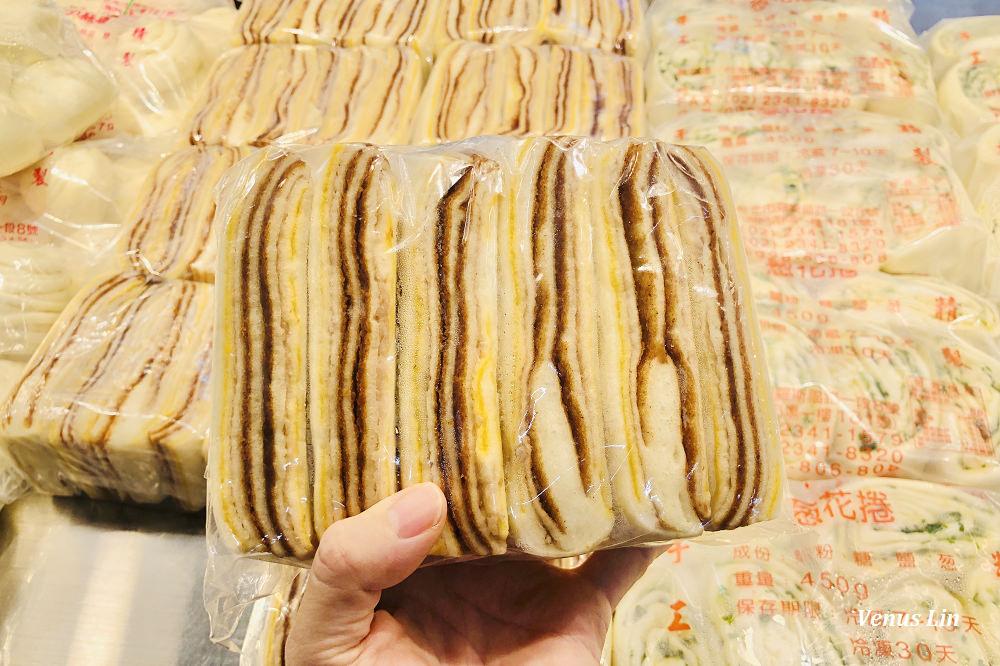南門市場徐家點心,徐家點心,千層饅頭,蔥花卷,芋泥包,億長御坊,正順麵店
