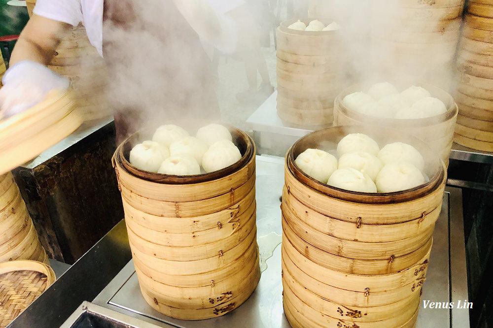 康樂意小吃店,舒國治推薦的包子店,被評為米其林漏勾小吃