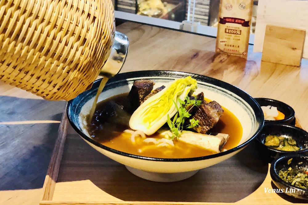 一號糧倉一碗858元米其林推薦的高貴牛肉麵,每天限量6份