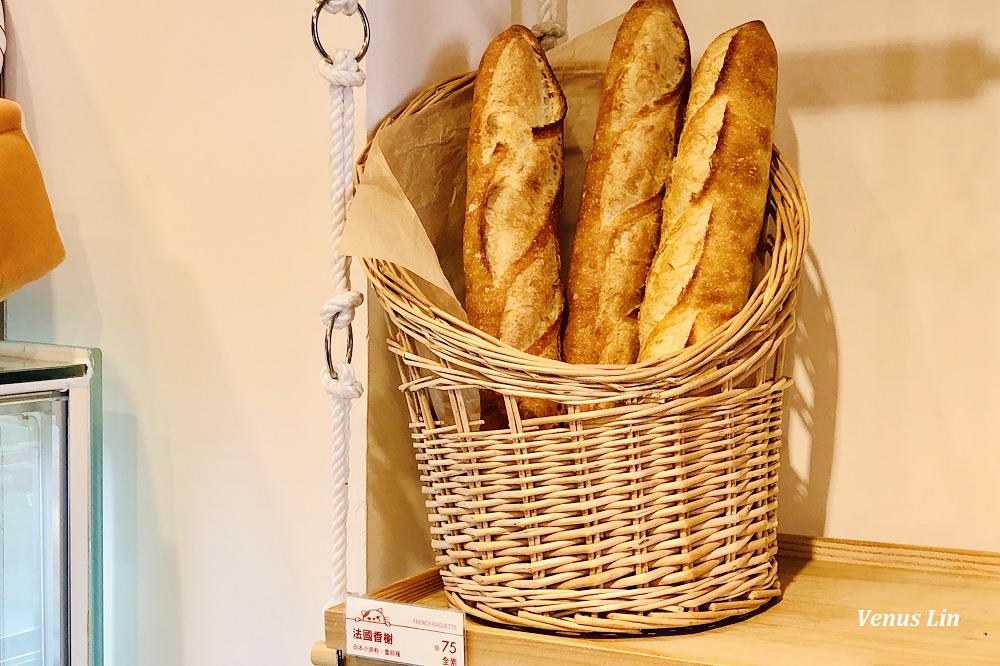喜荒愛不仍,一號糧倉,一號糧倉麵包