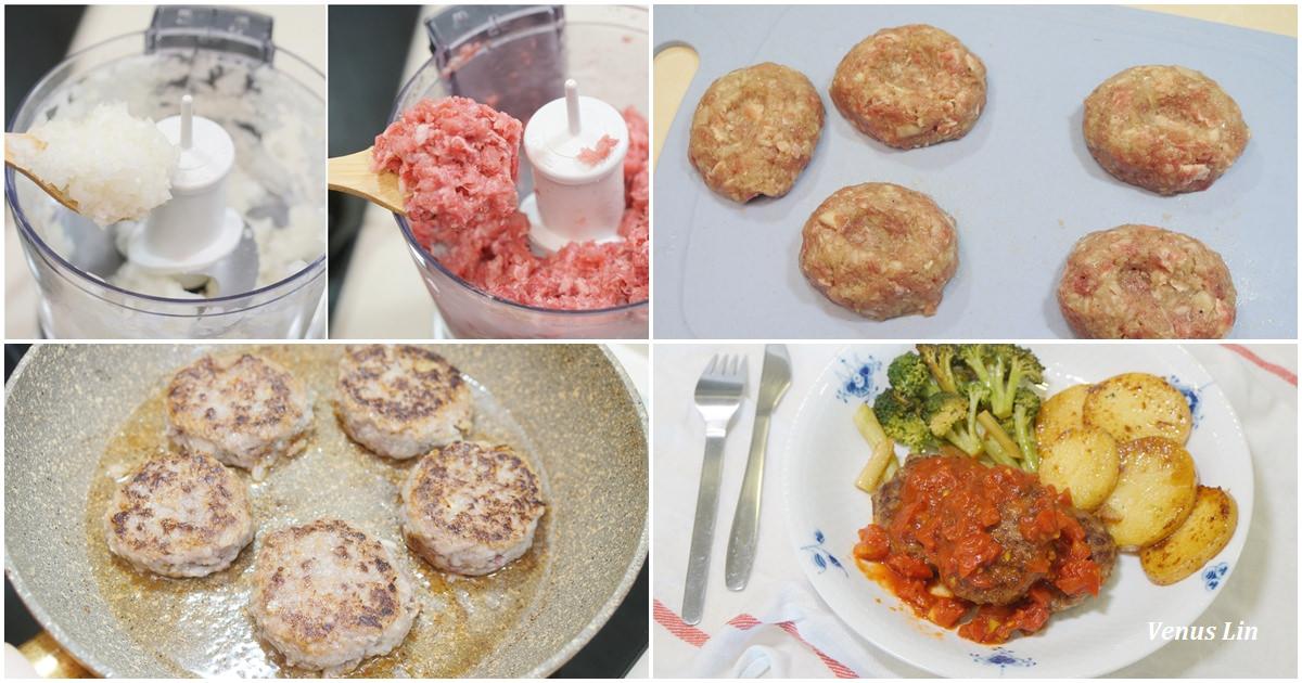 食譜|自製漢堡排好簡單、現做現煎好多汁!消耗牛肉豬肉庫存小秘密(KitchenAid迷你食物調理機)