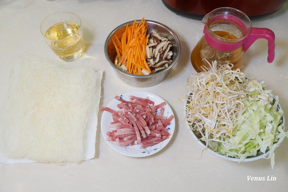 老食粹,老食粹有機香菇,老食粹有機紅棗,老食粹有機枸杞,德國WMF湯鍋福利品,德國WMF煎鍋福利品