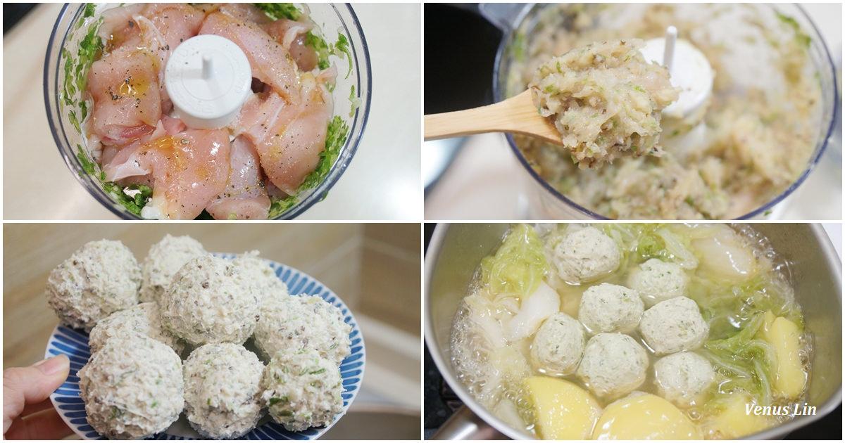 食譜|自己做雞肉丸子好簡單!把雞胸肉變好吃了!(KitchenAid迷你食物調理機)