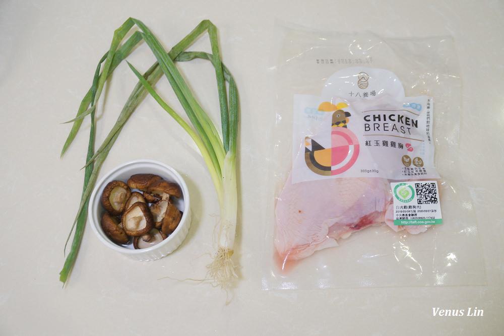 手工雞肉丸子食譜,青蔥香菇雞肉丸子,雞胸肉丸子,低脂餐,減醣料理,雞胸肉怎麼煮最好吃
