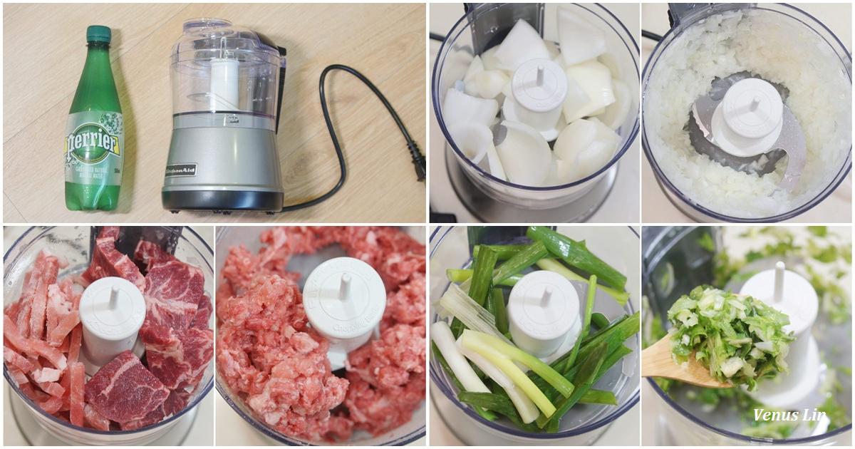KitchenAid迷你食物調理機,再也不用流淚切洋蔥.包水餃食材剁碎到厭世(2019.11.15~11.21現實開團)