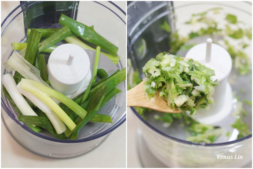 KitchenAid迷你食物調理機,KitchenAid,食物調理機,小尺寸食物調理機