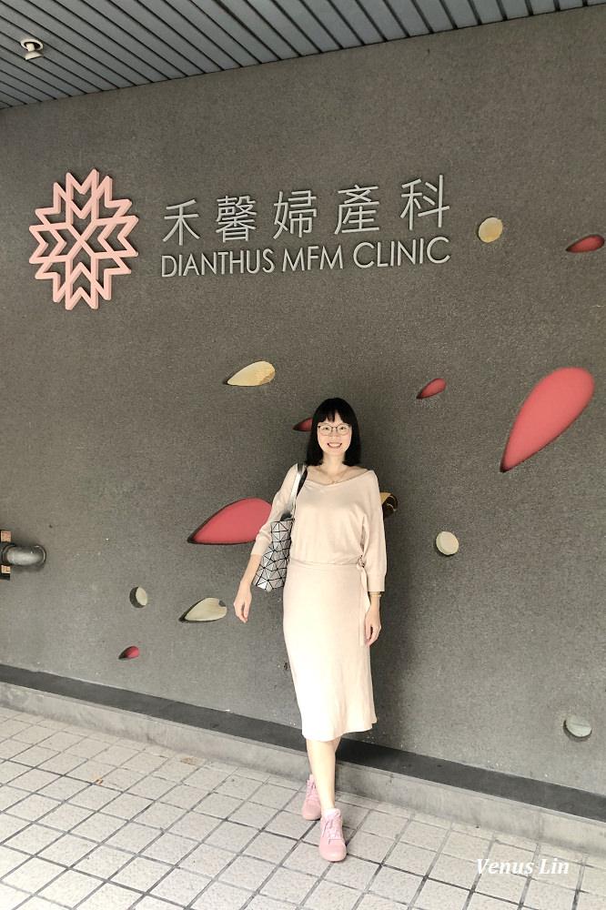 禾馨高層次超音波,禾馨懷寧,林佳慧醫生